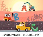 Illustration Of Stickman Kids...