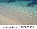 closeup photo of ocean water ... | Shutterstock . vector #1130875958