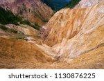 erosional view of ruginoasa pit ...