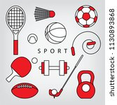 set of linear cretive icons for ... | Shutterstock .eps vector #1130893868