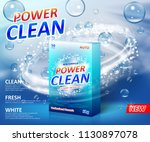 powder laundry detergent... | Shutterstock .eps vector #1130897078