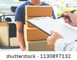 delivery service courier driver ... | Shutterstock . vector #1130897132