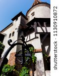 bran  transylvania region  ... | Shutterstock . vector #1130910872