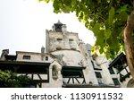 bran  transylvania region  ... | Shutterstock . vector #1130911532