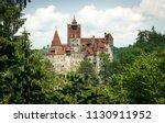 bran  transylvania region  ... | Shutterstock . vector #1130911952