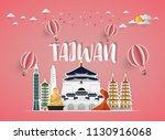 taiwan landmark global travel...   Shutterstock .eps vector #1130916068