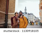 cropped shot of a young couple... | Shutterstock . vector #1130918105