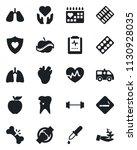 set of vector isolated black... | Shutterstock .eps vector #1130928035