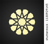 seljuk star vector motif drawing | Shutterstock .eps vector #1130929145
