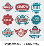 set of premium quality... | Shutterstock .eps vector #113094952
