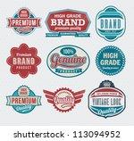 set of premium quality... | Shutterstock .eps vector #113094952