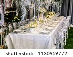 wedding table in keukenhof  the ... | Shutterstock . vector #1130959772