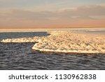 salar de atacama  in the... | Shutterstock . vector #1130962838