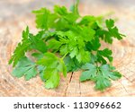 Bunch Of Fresh Green Parsley O...