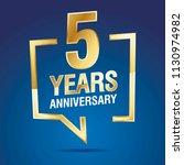 5 years anniversary gold white...   Shutterstock .eps vector #1130974982