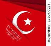 15 temmuz demokrasi ve milli... | Shutterstock .eps vector #1130977295
