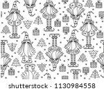 vector  christmas seamless... | Shutterstock .eps vector #1130984558