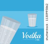 vodka drink concept | Shutterstock .eps vector #1130995862