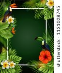 summer sale banner with... | Shutterstock . vector #1131028745