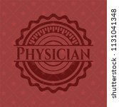 physician red emblem. vintage. | Shutterstock .eps vector #1131041348