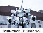 tokyo  japan   june 14  2018  ... | Shutterstock . vector #1131085766