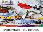 shreds rips tears of old street ... | Shutterstock . vector #1131097922