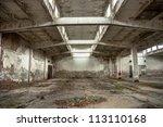 Industrial Building Interior I...