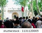 red bear  mascot navigation ... | Shutterstock . vector #1131120005