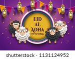 Eid Al Adha Mubarak Design. Th...