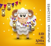 eid al adha mubarak design. the ... | Shutterstock .eps vector #1131124955