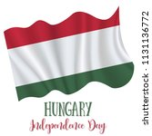 20 august  hungary independence ... | Shutterstock .eps vector #1131136772