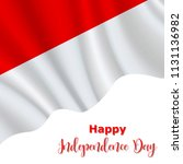 17 august  indonesia... | Shutterstock .eps vector #1131136982