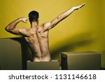 sexuality and moving concept.... | Shutterstock . vector #1131146618