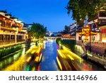 nanjing confucius temple scenic ... | Shutterstock . vector #1131146966