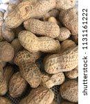 peanuts close up  | Shutterstock . vector #1131161222