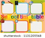 school timetable  a weekly... | Shutterstock .eps vector #1131205568