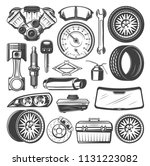 auto spare parts and... | Shutterstock .eps vector #1131223082