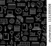 vector seamless pattern with... | Shutterstock .eps vector #1131300308