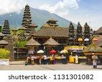 bali  indonesia   november 08 ...   Shutterstock . vector #1131301082