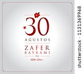 30 agustos zafer bayrami vector ... | Shutterstock .eps vector #1131369968