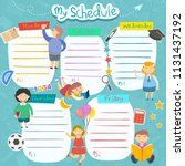 school schedule for kids. | Shutterstock .eps vector #1131437192