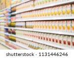 supermarket with fruit juice... | Shutterstock . vector #1131446246