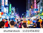 Small photo of kaohsiung,taiwan - May 11,2018 : The Liuhe Night Market is a tourist night market in Xinxing District, Kaohsiung, Taiwan. It is one of the most popular markets in Taiwan