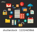 office conceptual illustration | Shutterstock .eps vector #1131465866