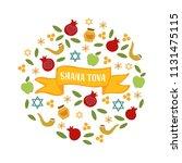 shana tova   handwritten modern ... | Shutterstock .eps vector #1131475115