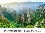 zhangjiajie cliff mountain at... | Shutterstock . vector #1131507188