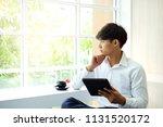 asian handsome businessman... | Shutterstock . vector #1131520172