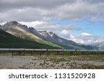 the 800 mile long trans alaska... | Shutterstock . vector #1131520928