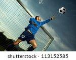 soccer player in goal | Shutterstock . vector #113152585