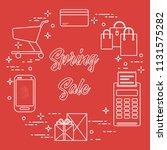 shopping cart  payment terminal ... | Shutterstock .eps vector #1131575282
